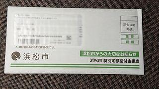 020605QF.jpg