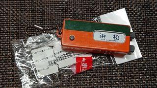 020918_JR-Keyh.jpg
