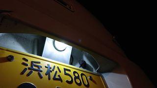 021108Nb-LED.jpg