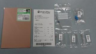 s-030730mrt.jpg