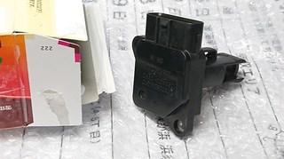 s-030807S-AIR.jpg