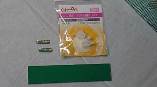 s-030810C-LED1.jpg