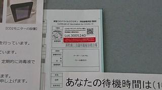 s-030821wk1.jpg
