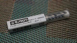 s-030905P-LRB3.jpg