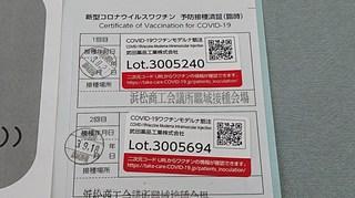 s-030918cwk2.jpg